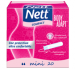 NETT® BODY ADAPT® Mini